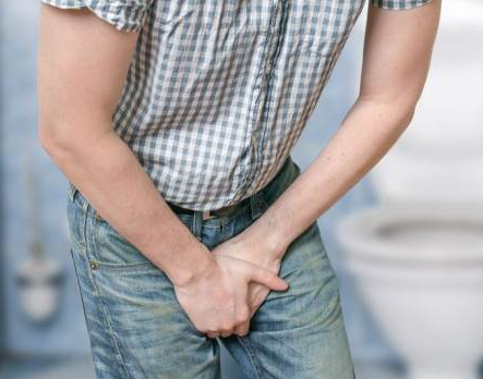 Natural Remedies to Cure and Get rid of Frequent Urination